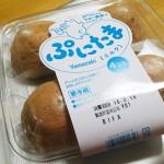 ヤマザキ製パンの「ぷにたま」っておいしいよね。