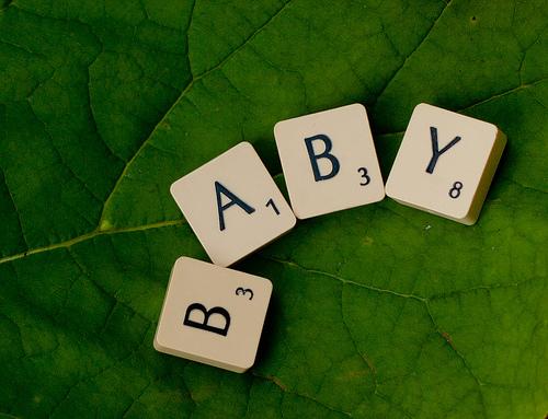 出産準備「夫(旦那)が病院に持って行くもの・やることリスト」