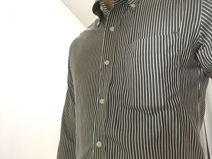 アブラサスをシャツの前ポケットに