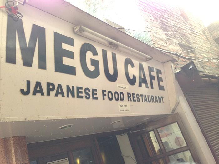 インド旅行記「バラナシで息を吹き返す日本食のMEGU CAFE」【旅ブログ】