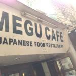 インド旅行記「バラナシの日本食メグカフェで息を吹き返す」