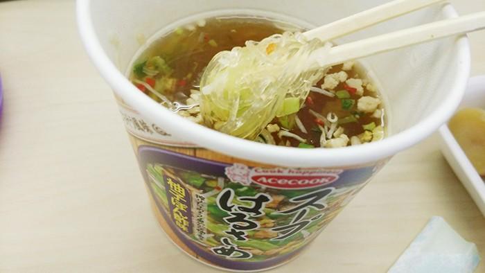 スープ春雨ダイエット「3分待つことおすすめ」ダイエットブログ3日目