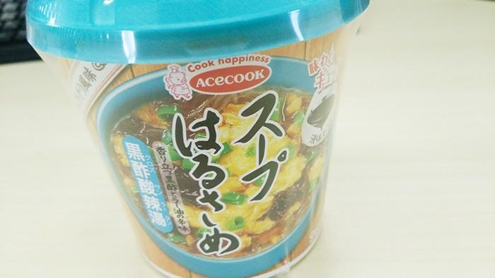 レコーディングダイエット「スープ春雨の黒酢酸辣麺」