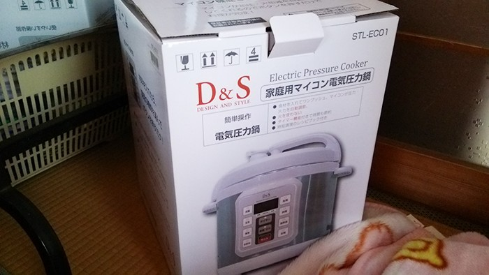 私は電気圧力鍋を買った。