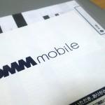 【2016年9月】DMMのSIMフリー(iPhone)に乗り換えた流れ、時系列