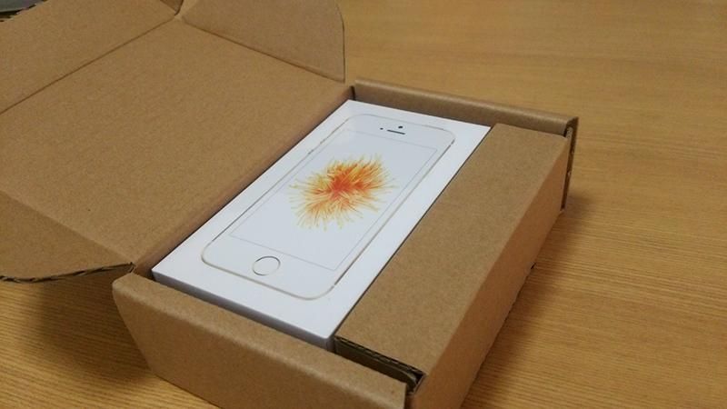 iPhoneが家に届いた。