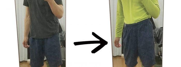 ジョギングの服装